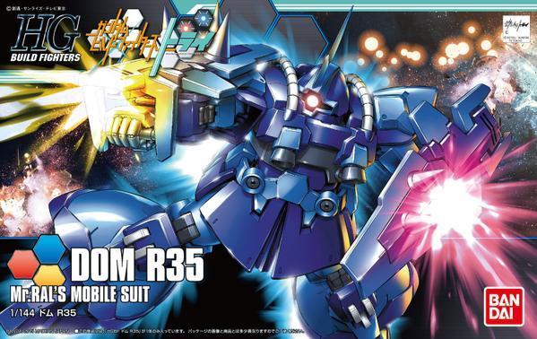 [039] Dom R35 (HGBF)