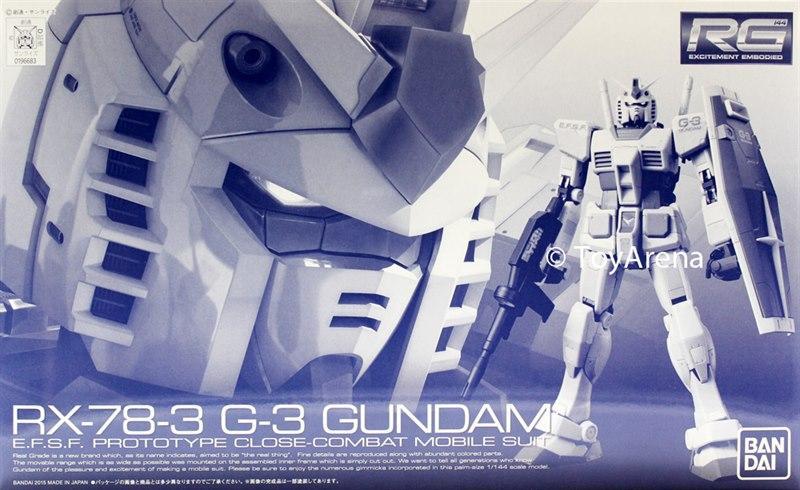 RG RX-78-3 G-3 Gundam