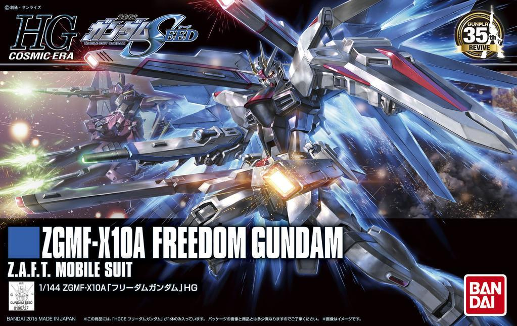 [192] REVIVE - Freedom Gundam (HGCE)
