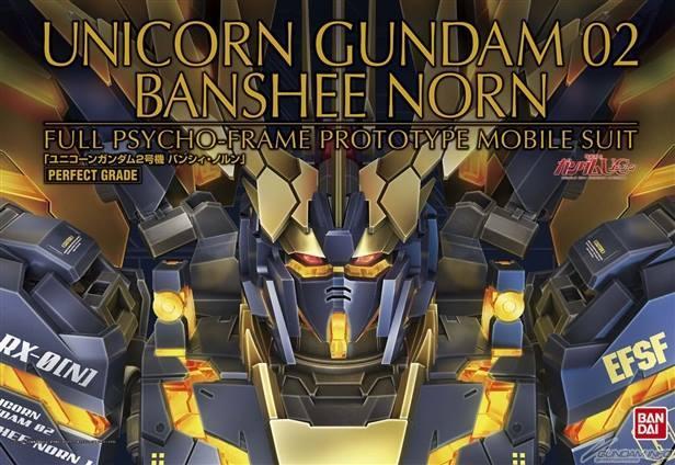 RX-0 [N] Unicorn Gundam 02 Banshee Norn (PG)