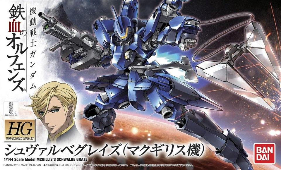 [Iron-Blooded Orphans 003] Graze High Maneuver Commander Type (HG)
