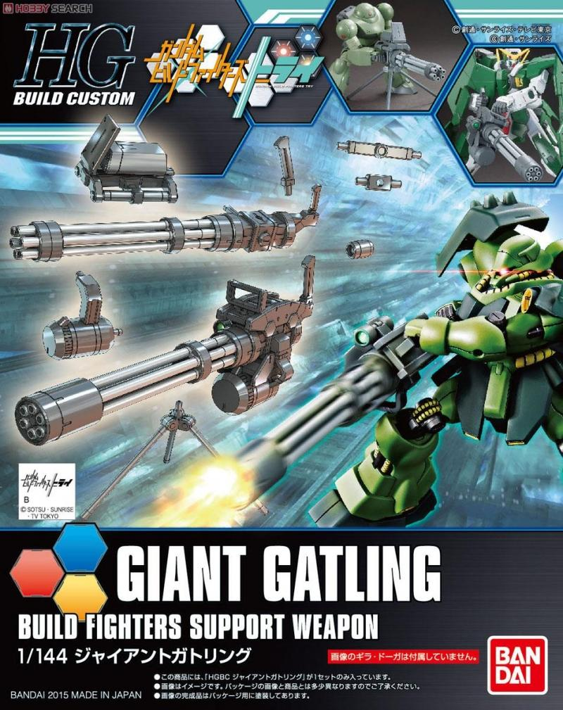 [023] Giant Gatling Support Weapon