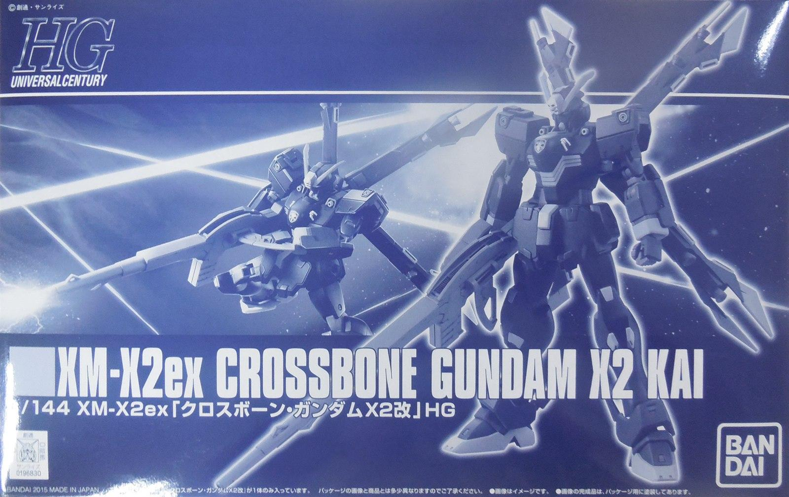 [PREMIUM BANDAI] HGUC Crossbone Gundam X-2 Kai
