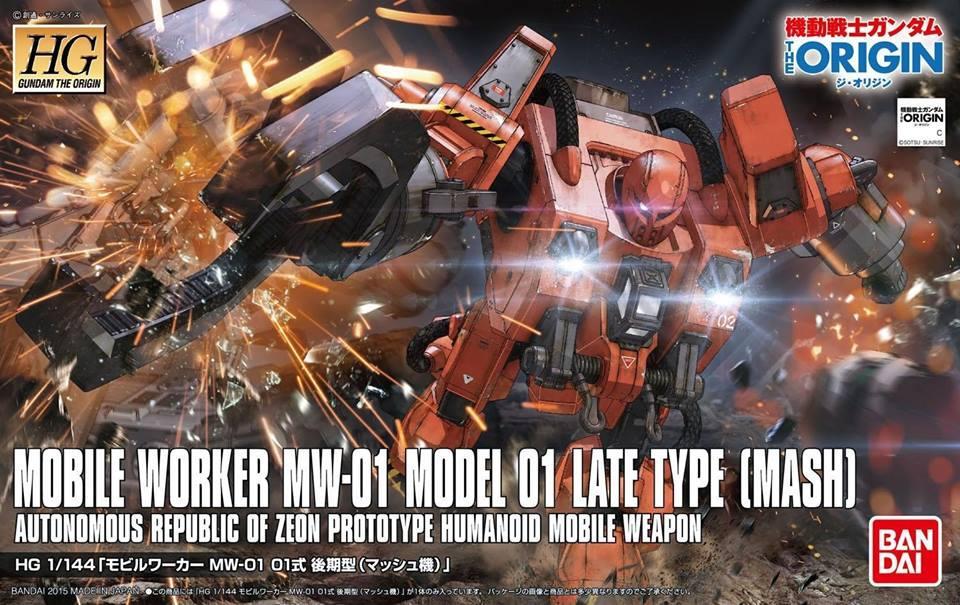 GUNDAM Origin [006] Mobile Worker MW-01 Type 01 Late Type