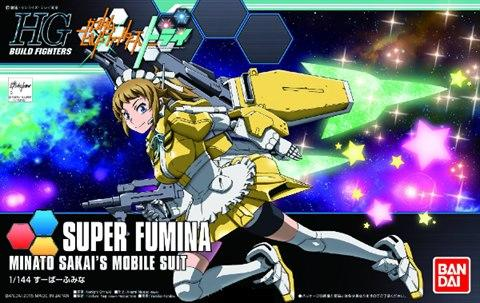 [044] Super Fumina (HGBF)