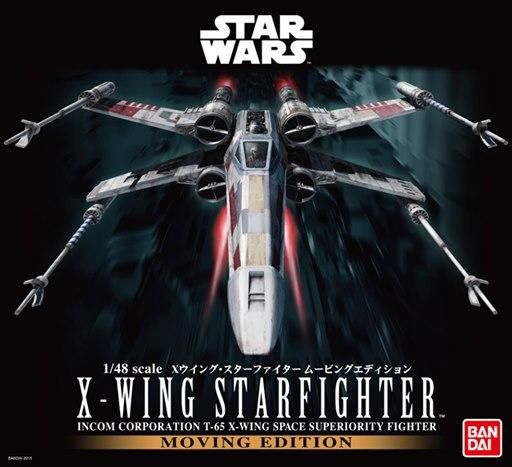 [STAR WARS] 1/48 X-WING STARFIGHTER MOVING EDITION