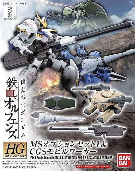 [Iron-Blooded Orphans 001] MS Option Set 1 & CGS Mobile Worker (HG)