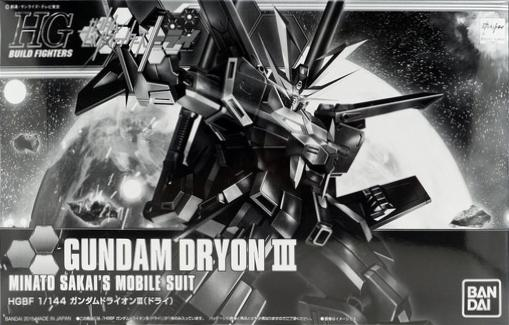 P-Bandai Exclusive - HGBF Gundam Dryon (Tryon) 3