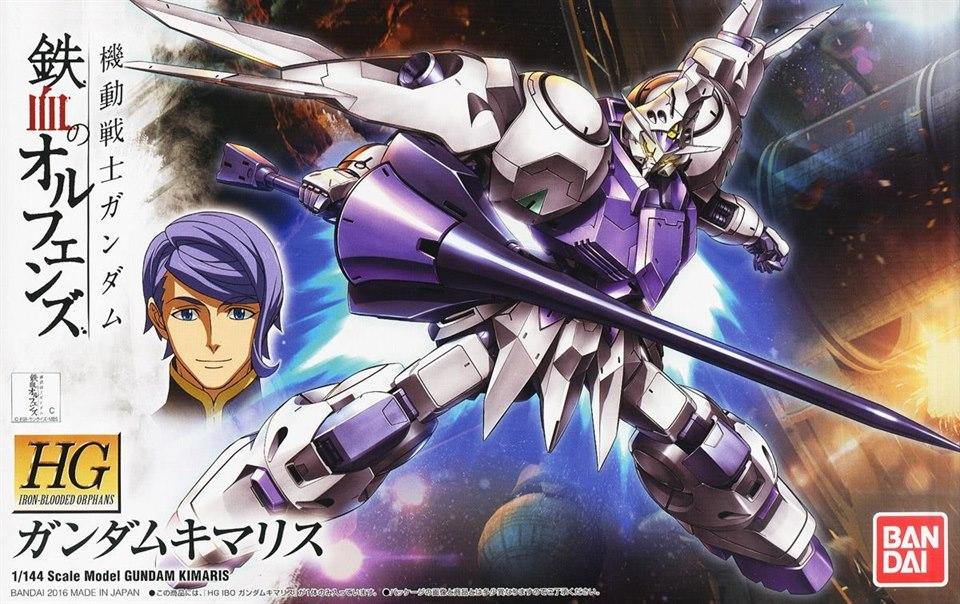 [Iron Blooded Orphans 011] Gundam Kimaris (HG)