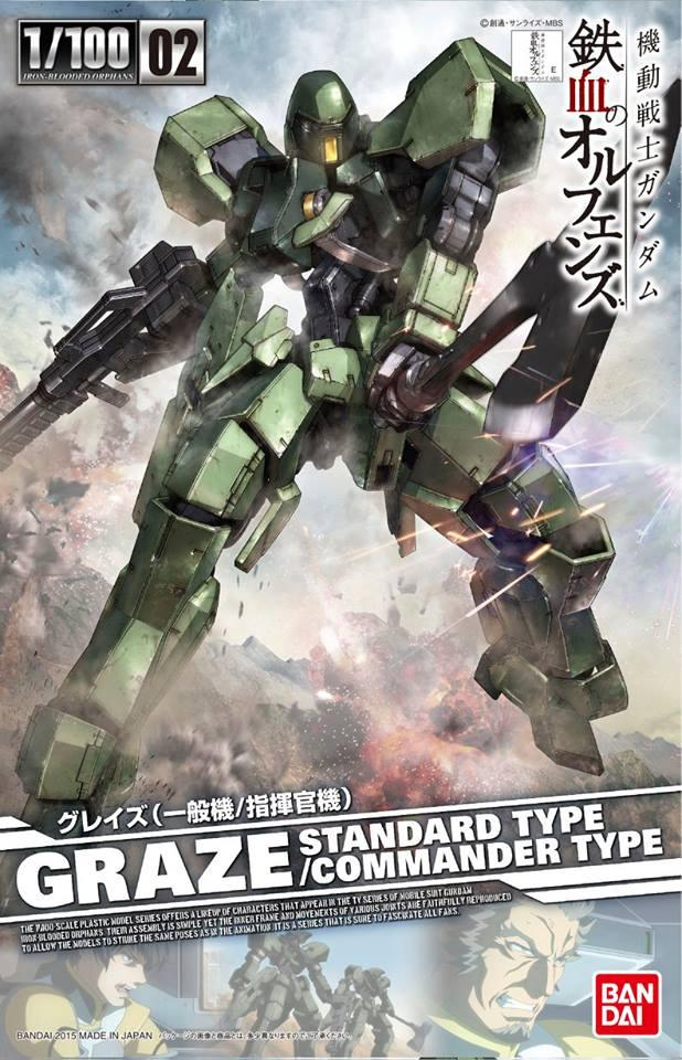 [Iron Blooded Orphans] Graze (Standard Type/Commander Type) (1/100)