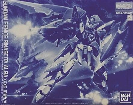 P-BANDAI XXXG-01Wfr/A Gundam Fenice Rinascita Alba (MG)