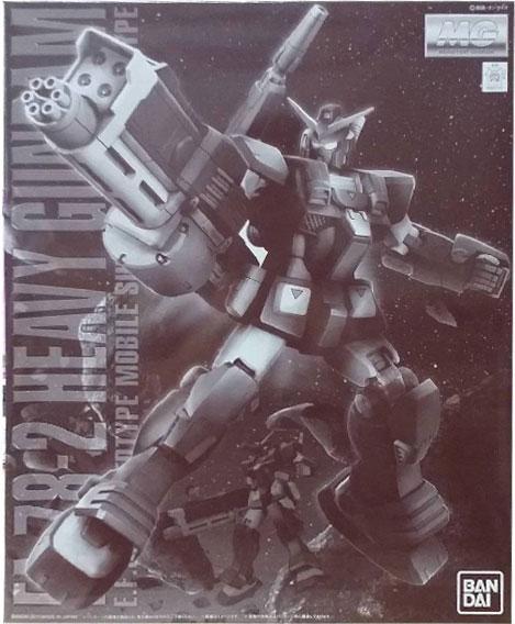 P-BANDAI FA-78-2 Heavy Gundam (MG)