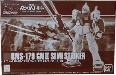 P-BANDAI RMS-179 GM II Semi Striker (HGUC)