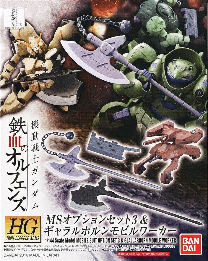 [Iron Blooded-Orphans] HG 1/144 MS Option Set 3 &Gjallarhorn Mobile Worker