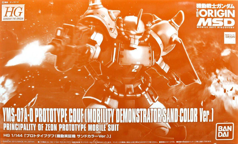 Premium Bandai - Gundam Origin HG Gouf Sand Colour