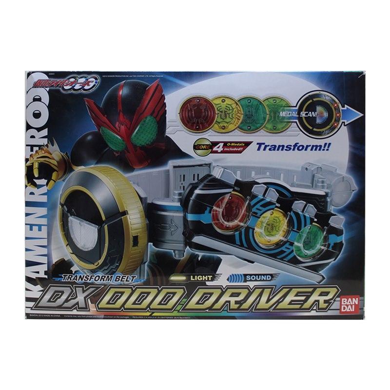 BD MROO Kamen Rider Main Belt - DX OOO Driver Belt Asia Ver. (62644)
