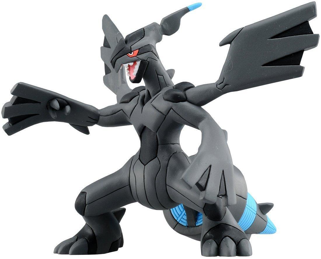 [Takara Tomy] MHP-04 Pokemon MC - Zekrom