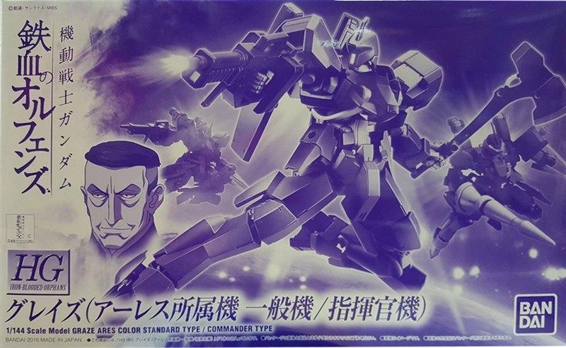P-BANDAI Exclusive: 1/144 HG Graze Ares Color Standard Type/Commander Type