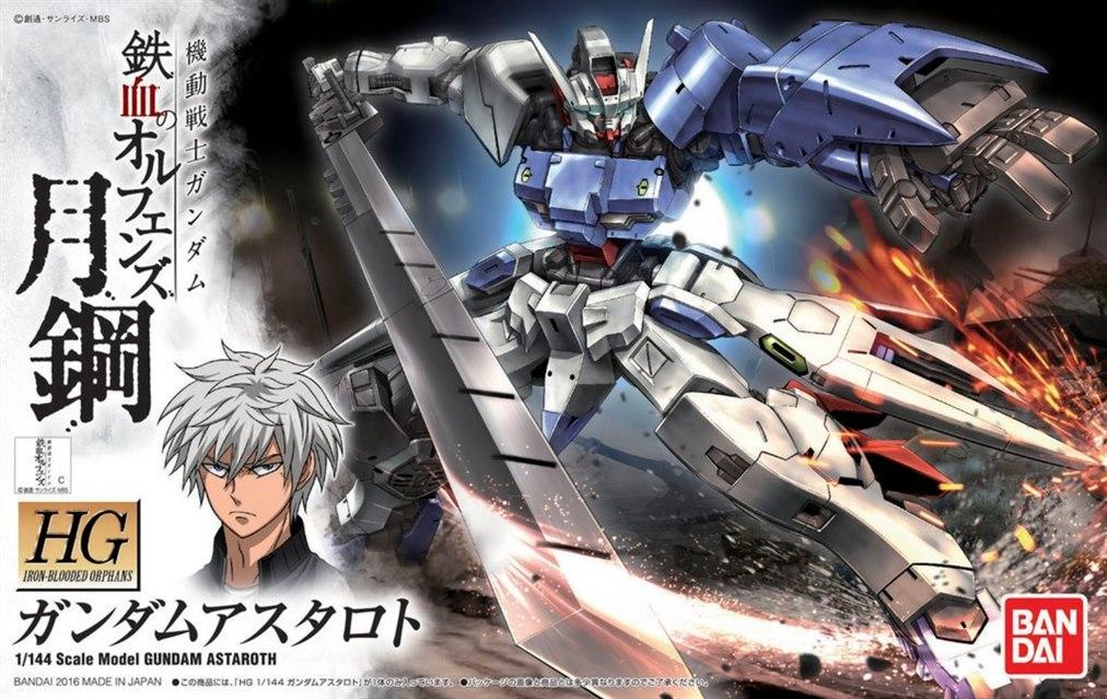 [Iron Blooded Orphans 019] Gundam Astaroth (HG)