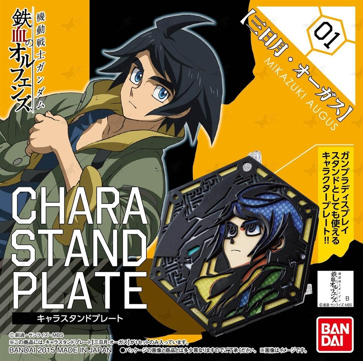 Character Stand Plate Iron-Blooded Orphans [01] Mikazuki Augus (Display)