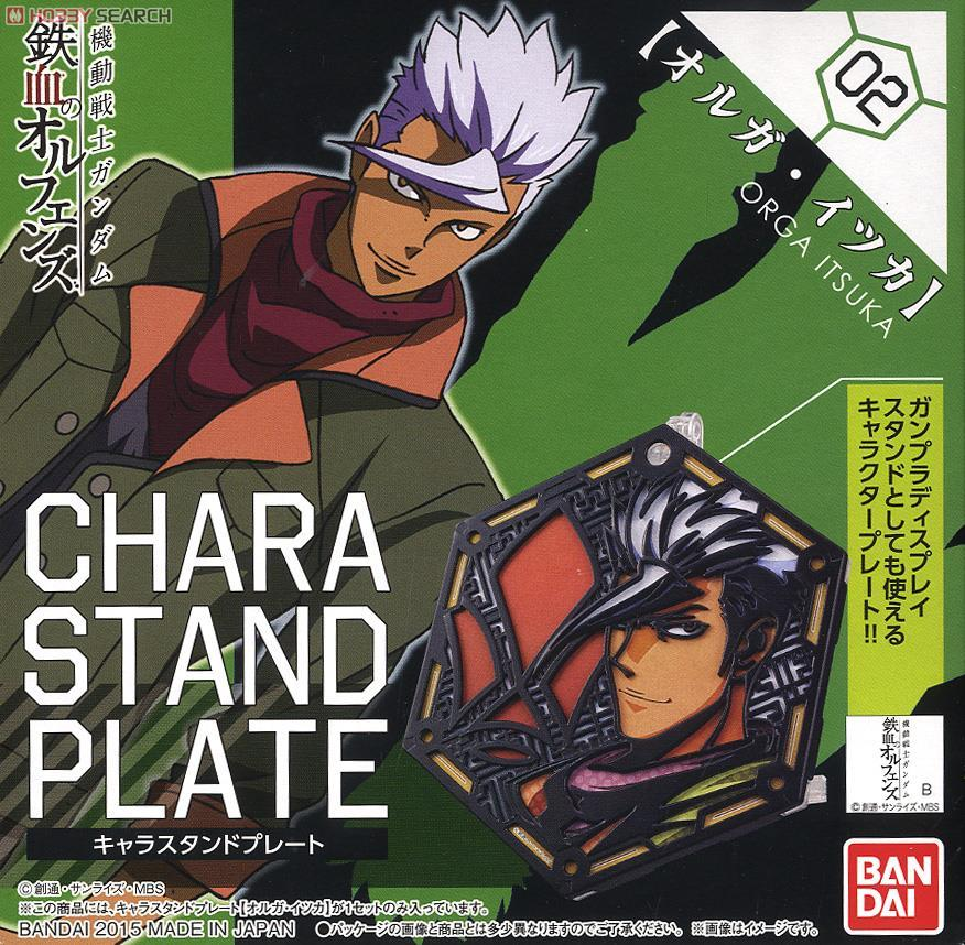 Character Stand Plate Iron-Blooded Orphans [02] Orga Itsuka (Display)