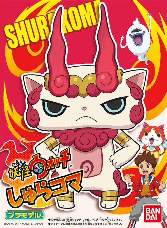 Youkai Watch - Shurakoma