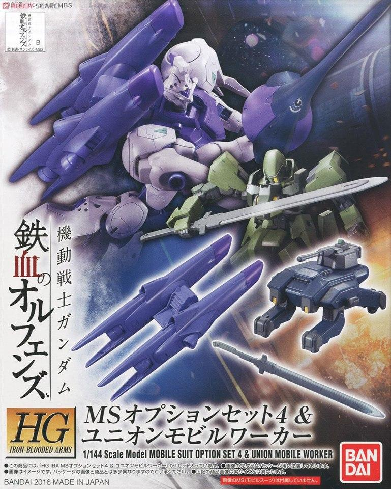 [Iron Blooded-Orphans] HG 1/144 MS Option Set 4 & Union Mobile Worker