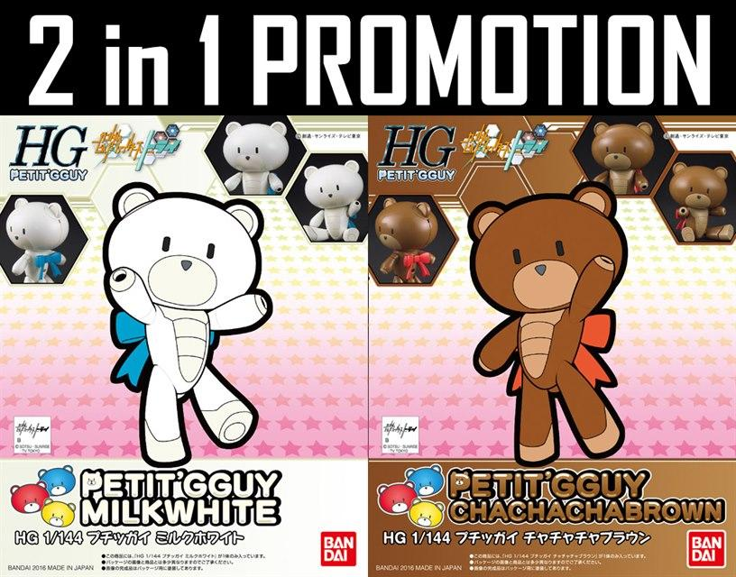 (2in1) HGPG Cha-cha-cha Brown and Milkwhite Petitguy