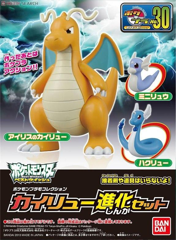 Bandai Pokemon Dragonite Kairyu Evolution Figure Set