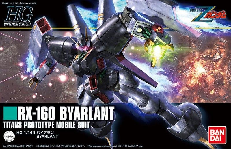 HGUC 1/144 Byarlant