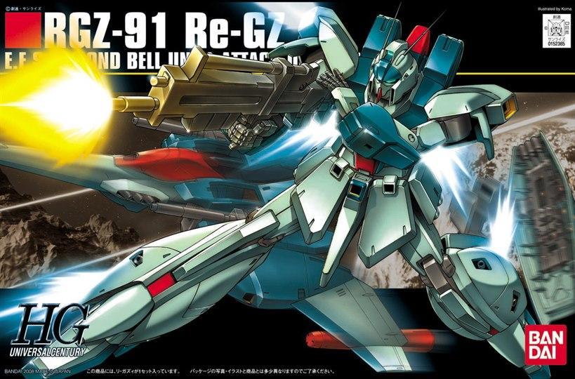 [085] RGZ-91 Re-GZ