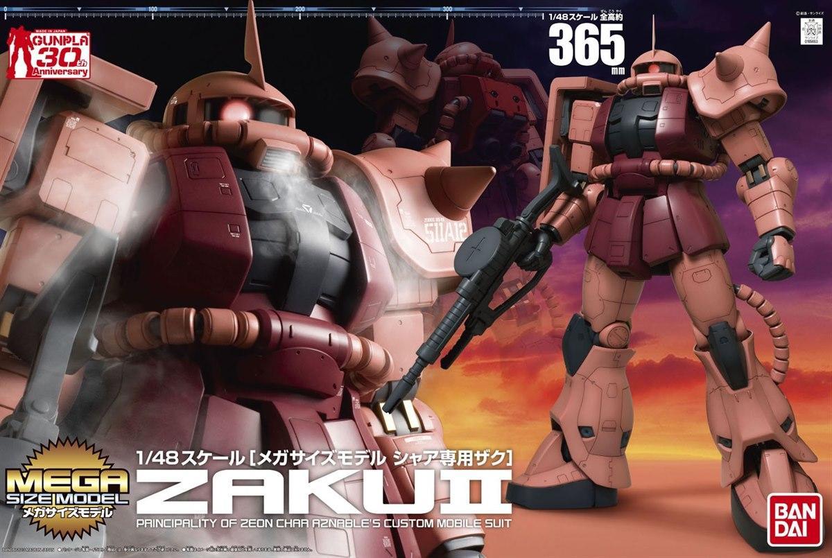 Mega Size Model Char`s Zaku