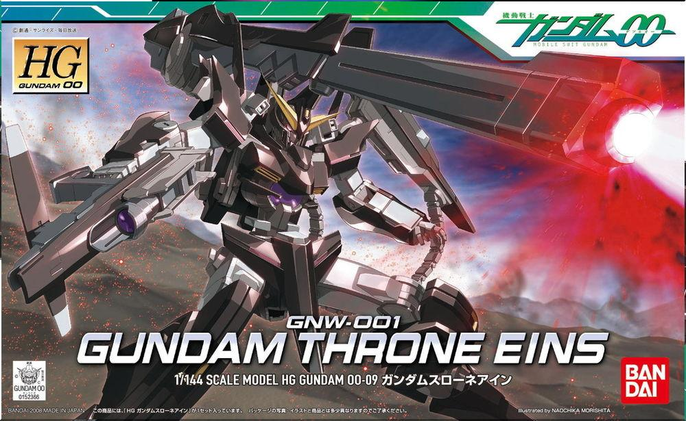 [09] HG GNW-001 Gundam Throne Eins