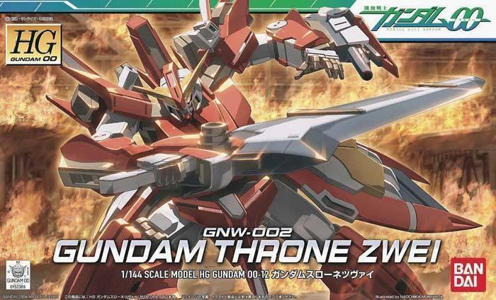 [12] GNW-002 Gundam Throne Zwei (HG)