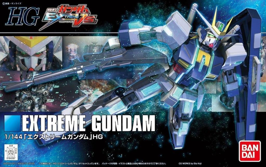 [121] Extreme Gundam