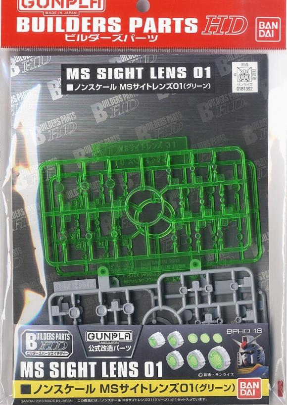 [Builder Parts] Non Scale MS Sight Lens 01 (Green)