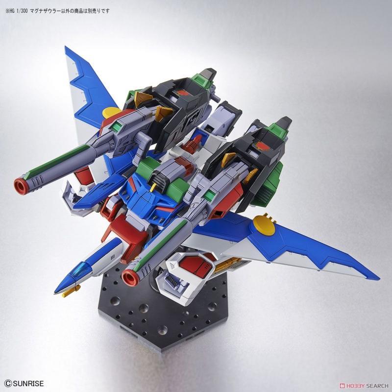 HG 1/300 Magnasaurer