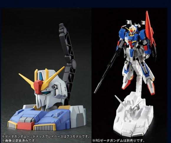 MSZ-006 Zeta Gundam Head Display Base