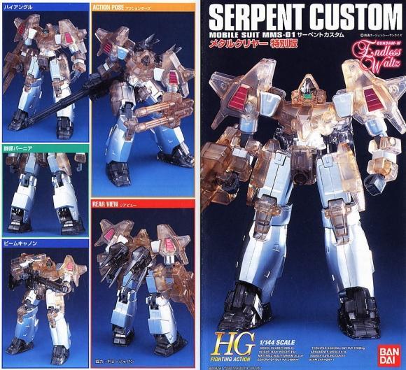 [EW-04] HG 1/144 MMS-01 Serpent Custom (Special Edition)
