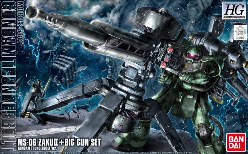 (Gundam Thunderbolt Ver.) Zaku II + Big Gun (HG)