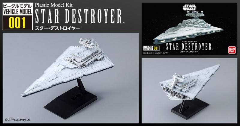 [Star Wars] Vehicle Model Series 001 Star Destroyer