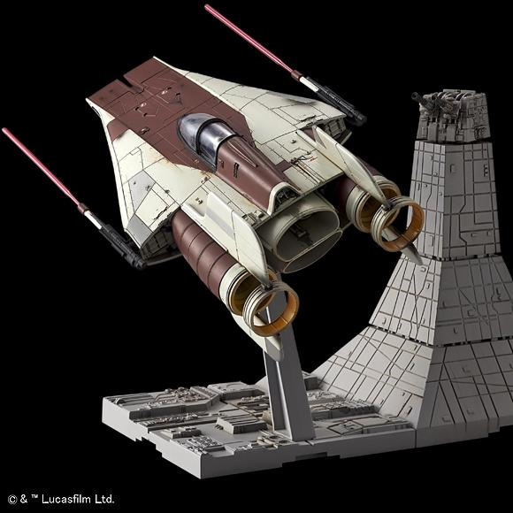 [Star Wars] 1/72 Modelkit A-Wing Starfighter