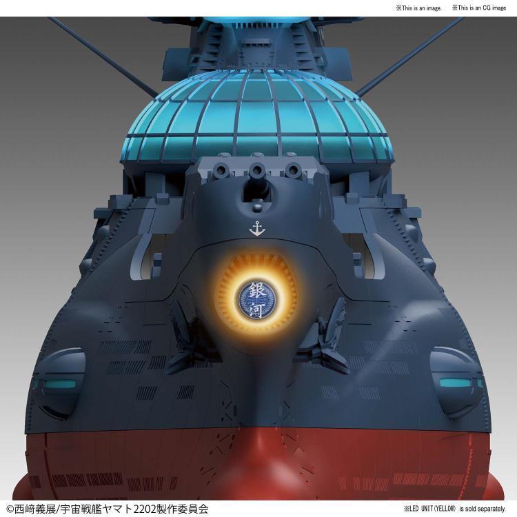 [Battleship Yamato] 1/1000 The Experimental Ship of Transcendental Dimension BBY-03 Ginga