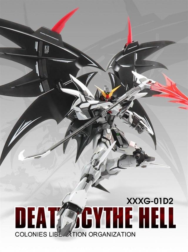 [Super Nova -MoXin] 1/100 MG XXXG-01D2 Deathscythe Gundam