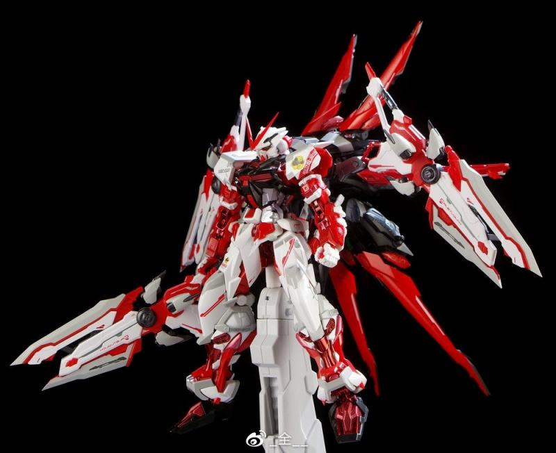 [THEWIND] MG Astray Red Frame Red Dragon Weapon Caletvwlch (single)