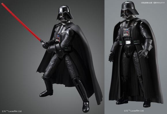 [Star Wars] DARTH VADER 1/12 scale