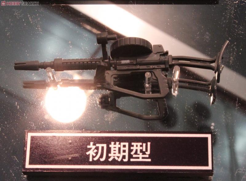 1/144 System Weapon 001 (Gundam Model Kits)