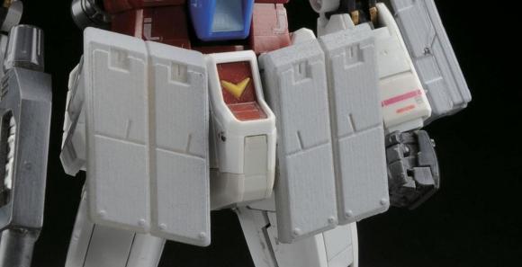 [Builder Parts] Non Scale MS Armor 01