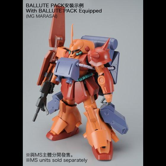 P-Bandai Exclusive: 1/100 Ballute Pack