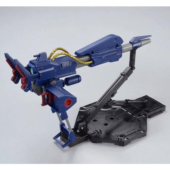 P-Bandai Exclusive: MG 1/100 Mega Bazooka Launcher